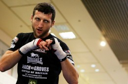 carl-froch-boxing-pose